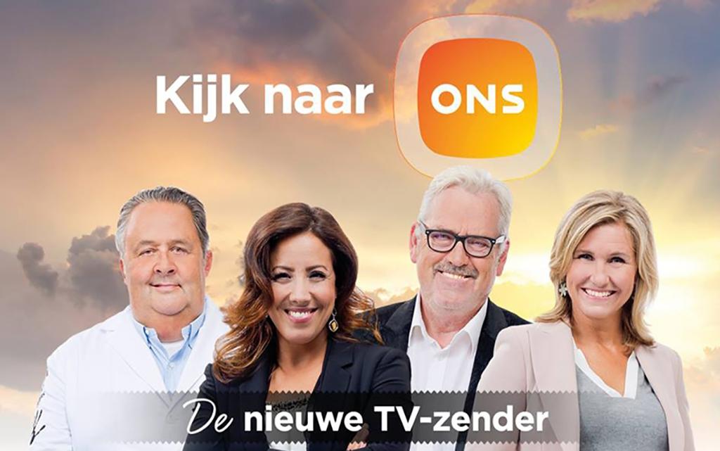 Nostalgische tv-zender ONS toegevoegd aan PLUS-pakketten SKV